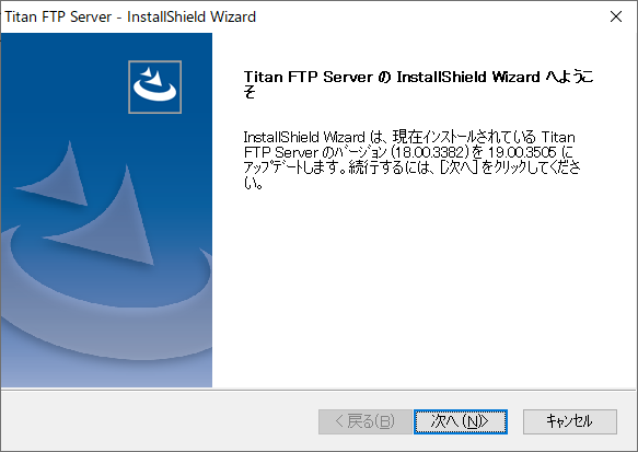 UpdateWizard01
