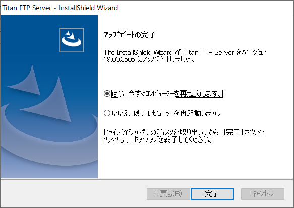 UpdateWizard03