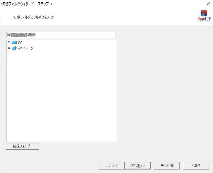 Virtual folder Full path