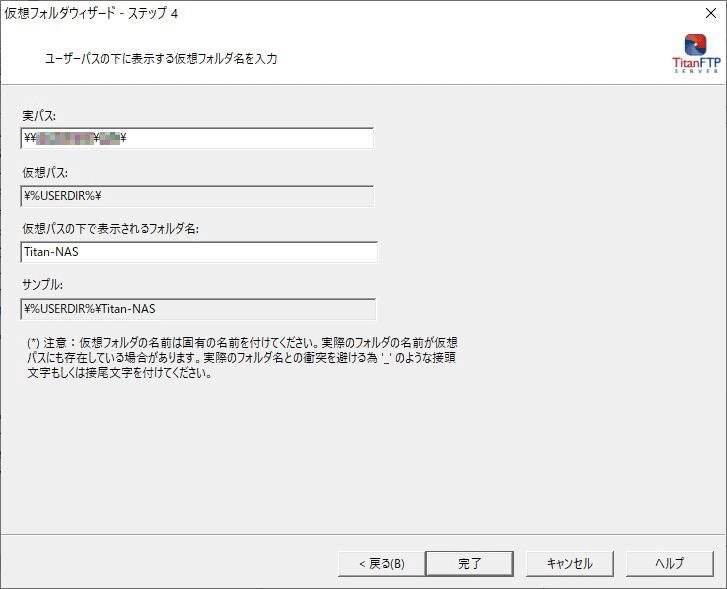 Virtual folder name