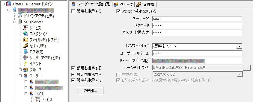 ユーザーの一般設定