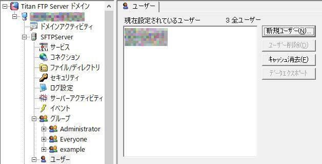 ユーザー作成画面